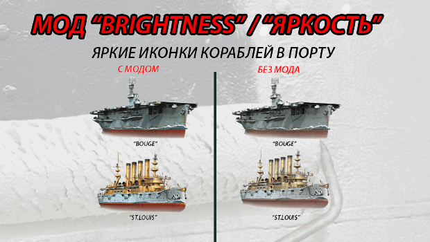 skin_icons_ships_bright.png