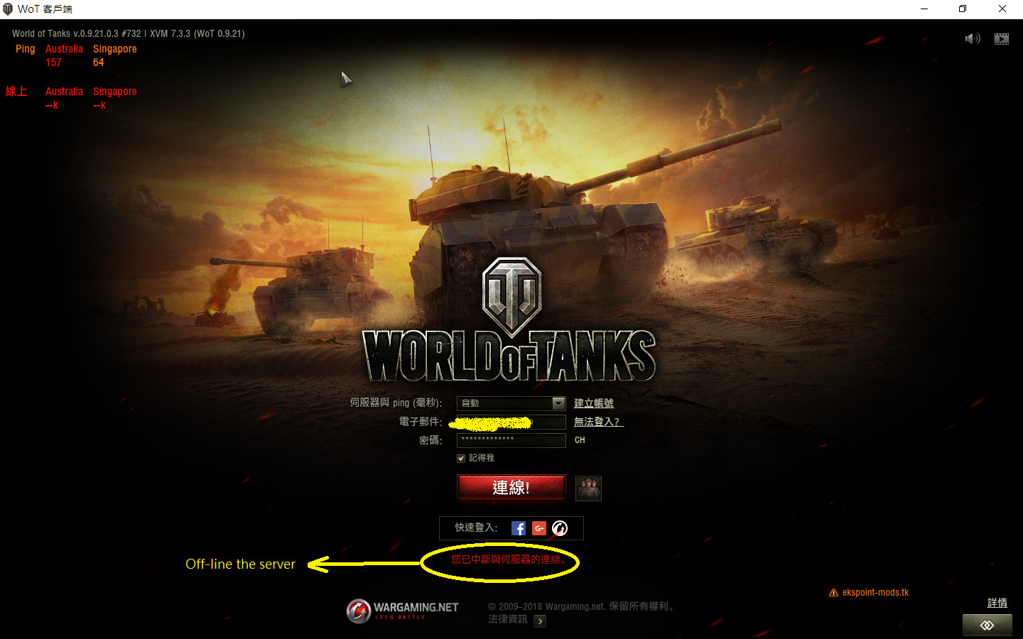 From 9 21 01 could not login to server with mod pack